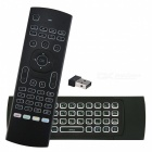 Kitbon MX3-L Backlit 2.4GHz Doppelte Tastatur Wireless Air Fly Maus