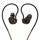 KZ Super Bass Noise Hi-Fi Sports In-Ear Stereo Earphone - Black + Red