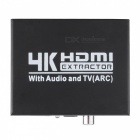 HDMI to HDMI and Optical SPDIF + RCA L / R Audio Splitter Adapter