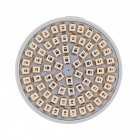 YWXLight E27 5W 72-LED 2835 SMD 2835 Red + Blue LED Plant Growth Light