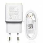 EU Plug USB 5V 1.8A Adaptive Fast Charger + Charging Cable - White