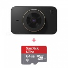Xiaomi MiJia SONY IMX323 Sensor Video Recorder Car DVR w/ 64GB Memory