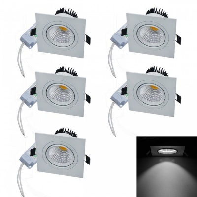 JIAWEN 6W COB LED Dimmable Cold White Light Ceiling Lamps (5Pcs)