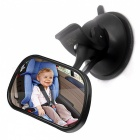 ZIQIAO Car Adjustable Car Baby Safety Seat Rearview Mirror - Black