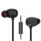 KZ ZS1 HiFi Stereo Metal In-Ear Wired Earphone - Black (With Mic) [фото1]