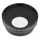 62mm 0.45X Wide Angle Lens for Camera - Black