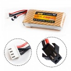 Buy YW 11.1V 1300mAh 25C Battery Set Mini Airsoft Gun RC Car Boat FPV