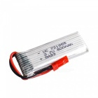 3.7V 500mAh Batteries Set for UDI U818A / U817 / Syma S032 (5Pcs)