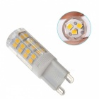 KWB 12PCS High Quality G9 5W LED Corn Lamps Warm White 500lm 51-SMD