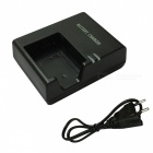 LPE10 Battery Charger and EU Charger Cable for Canon LPE10 - Black
