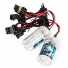 QooK H1 Car Auto Front Light Headlight Xenon Bulbs 55W 6000K (2 PCS)