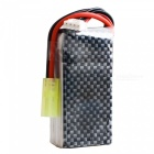 Buy 25C 3S 11.1V 1200mAh Battery AKKU Mini Airsoft Gun Model