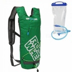 ROSWHEEL Outdoor Riding Backpack w/ Water Bag - Green