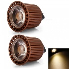 YouOKLight MR16 5W COB Light Bulb Warm White LED Spotlights DC12V 2PCS