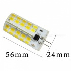 YWXLight G4 5W 80LED varm vit dimbar LED Silica Gel Corn Lampa