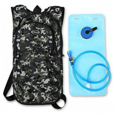 CTSmart Nylon Camouflage Backpack for Outdoor Riding (With Water Bag)