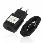 USB 5V 1.8A Adaptive Fast Charger + Charging Cable - Black (EU Plug)