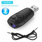 Mini Car U Disk / Bluetooth Audio Receiver