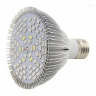 25W 78LEDs 120 Degree Wide Area Coverage Plant Growing Light Bulb