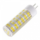 SZFC 6W AC/DC-12V G4 Warm White 3000K Ceramic lamp