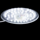 YWXLight Three-colour LED Round Ceiling Optical Lens Module Lamp Panel