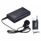 Portable Lavalier Lapel Collar Clip-on Wireless Microphone - Black