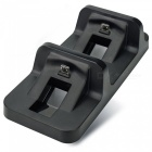Kitbon Dual Charging Dock Station for Sony Playstation Controller