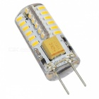 SZFC GY6.35 3W 12V 48-3014 LED Warm White Light Silicone Bulbs (5PCS)
