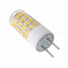 SZFC 5Pcs  GY6.35 5W AC/DC 12V Warm White 3000K Ceramic LED Bulbs