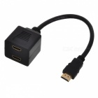 BSTUO HDMI 1 Male to 2 HDMI Female Splitter Converter - Black