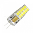 SZFC G4 12V 3W 20-SMD2835 Cold White LED Light Bulb Lamp