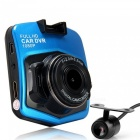 KELIMAGT300 Dual Lens 1080 FHD Car DVR Cycle Video Recording - Blue