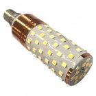 Lampe double couleur E14 16W 1100lm 84-2835 SMD LED (160-220V)