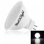 YouOKLight MR16 GU5.3, 5W 6000K Cold White LED Light Bulbs, DC 12V