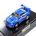Levan R/C Rally Racer Model Car (1:52 Scale)