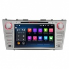 JOYOUS J-8811N6.0 8inch HD 1024 x 600 Android 6.0.1 Car Radio