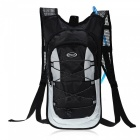 CTSmart Multifunctional 10L Cycling Backpack with Water Bag - Black