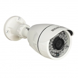 HOSAFE 4MB6P H.265 4.0MP 1520P POE Outdoor IP Camera (EU Plug)