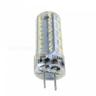SZFC 5Pcs 110V 7W GY6.35 72-LED Warm White Dimmable LED Ampoule