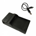 9L Micro USB Battery Charger for Canon NB-9L N N2 IXUS 1000 1100 500 510 hs IXY50S Battery - Black