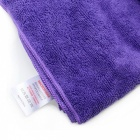 Naturehike Anti-Bacterial Quick Drying Travel Bath Towel - Violet