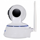ESCAM QF003 2MP Dual Antenna Pan Tilt ONVIF Wi-Fi Camera, UK Plug