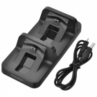 TP4-002 Dual Charging Dock for PS4, PS4 Slim, PS4 PRO - Black