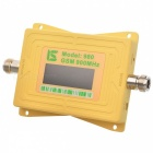 GSM980 2G 3G 4G Mobile Phone Signal Booster - Yellow (US Plugs)