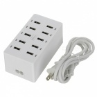 BSTUO 10 Ports USB 2.0 Charger 1A Each Port - White
