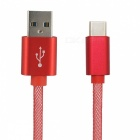 25cm 3.4A Type-C Male to USB Male Data Charging Cables - Red (2 PCS)