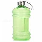Multifunction Dispenser Style Outdoor 2.2L Portable Bottle - Green