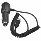 DOBE TNS-870 Car Cigarette Lighter Charger with USB for Switch - Black