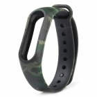 Replacement TPU Wrist Band for Xiaomi MI Band 2 - Camouflage Green