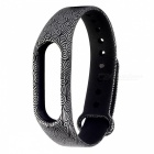 Clouds Pattern Replacement TPU Wrist Band for Xiaomi MI Band 2